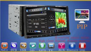7-Inch 2DIN Auto DVD GPS DVB-T TMC Bluetooth ZACKEN