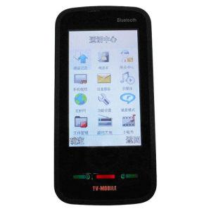 Telefono mobile della TV (5800)