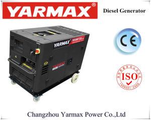 Yarmaxの水によって冷却されるディーゼル発電機