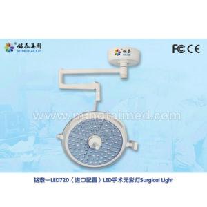 セリウムの証明の製造業者LEDのShadowless操作ランプ