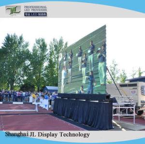 La publicité extérieure stade P4.81 Affichage LED de location