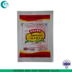 Food Grade Poly морозильной камеры высокого качества пластиковой упаковки мешки