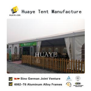 Reunião de conferência grandes high-end tenda com decorações de eventos