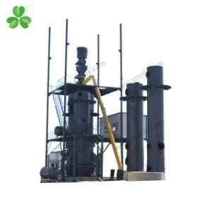 中国の信頼できる二重段階の石炭のガス化装置の製造者の/Trustworthyの気化の炉の製造業者