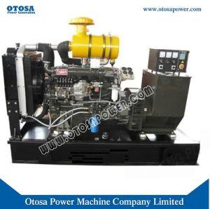 10 Ква -250ква бесшумный электроэнергии дизельного генератора Set / генераторах с Рикардо двигателя