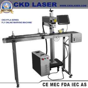 수 코딩 날짜 번호찍기 조각 로고 제트기 PVC HDPE 파이프라인 표 에칭 인쇄를 위한 온라인 비행거리 Laser 전화선 표하기 기계