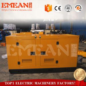 CIQ 공장 공급자 방음 100kw Yuchai 침묵하는 디젤 엔진 발전기