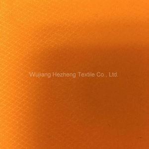 マットレスの織物のための気密の膨脹可能な防水ポリエステルファブリック