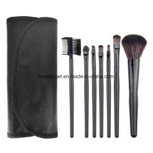 La beauté Star 7PCS Fashion Mini voyage maquillage cosmétiques composent ensemble avec des brosses sac bourse ESG10488