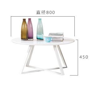 백색 색깔 MDF 금속 프레임 발을%s 가진 최고 커피용 탁자