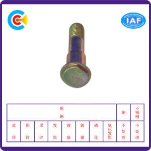 鋼鉄4.8/8.8/10.9個の締める物楕円形ヘッドPinねじ