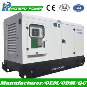 80kVA Groupe électrogène diesel électrique avec l'ATS Powered by FAW moteur