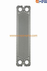 ブチルアルデヒドのための版の熱交換器