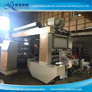 판매에 기계를 인쇄하는 BOPP/Pet/PE/Nylon