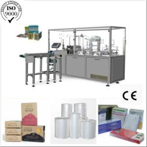 セリウムの透過フィルムが付いている食糧のための公認の自動フィルムの包装機械