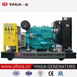 Aangedreven door Diesel 160kVA van Cummins 128kw de Geluiddichte Reeks van de Generator