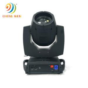高品質多彩なLED移動ヘッドライト7つのRの230W 3のIn1段階の