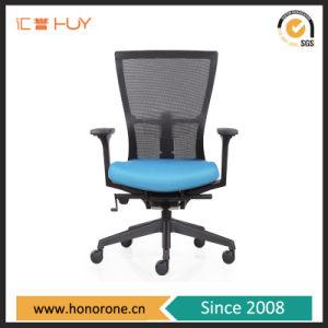 網High/MIDは調節可能なArmrestまたはあと振れ止めまたはヘッドレストの旋回装置の人間工学的の椅子を支持する