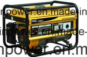 0.65kw Gasoline Power Generator Steady VoltageおよびFrequency、Low Noise (SR1000)
