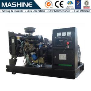 60Гц 220V 30 ква бесшумный дома генераторов для использования
