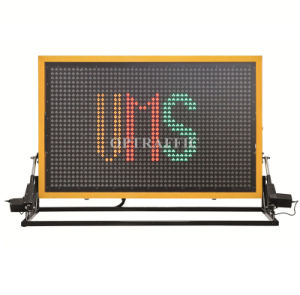 교통 안전 차량 풀그릴 Vms 가득 차있는 매트릭스 LED에 의하여 트럭 거치되는 변하기 쉬운 메시지 표시