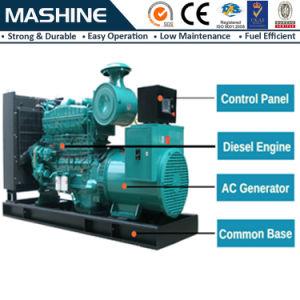 ATS/Amf機能400kVA無声ディーゼル発電機の価格
