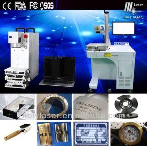 machine de marquage au laser Métal pour l'aluminium (HSGQ-20W)
