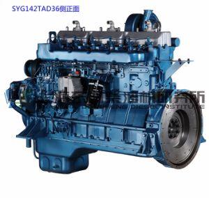 400kw, G128 의 발전기 세트, Dongfeng 상표를 위한 상해 디젤 엔진