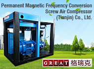 Compressore d'aria guidato diretto di industria