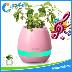 2017の植木鉢のプラントBluetoothのスピーカー、情報処理機能をもった音楽植木鉢のスピーカー