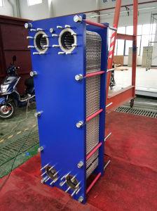 A junta do permutador térmico da placa para tratamento de águas residuais