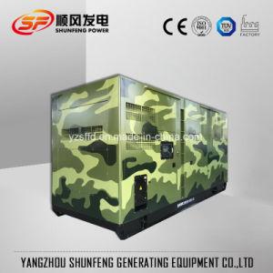 375kVA 300kw leise schalldichte Energien-Dieselgenerator mit Cummins Engine