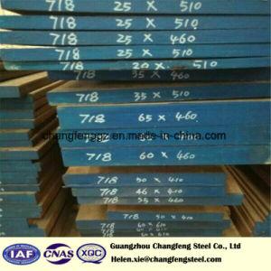 P20+Ni ligas de aço ferramenta barra plana com alta hardenability