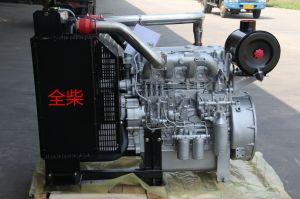 ディーゼル機関、発電機エンジン、耐圧防爆、熱い販売