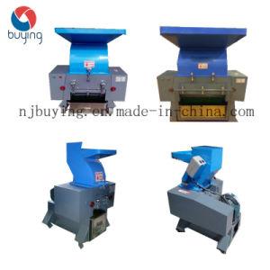 PP/PVC/PE Plastikreißwolf-/Crushing-Maschine mit Schaufeln
