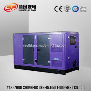 50квт электроэнергии Doosan молчания дизельный генератор с звуконепроницаемыми навес