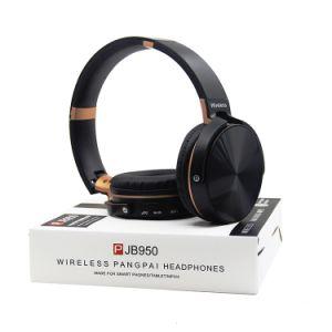 新しいJb950極度の低音のBluetoothのヘッドホーン