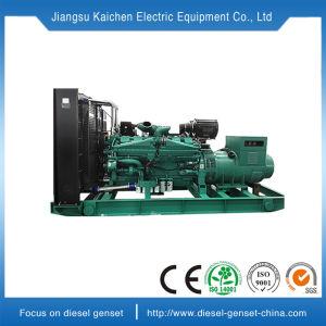 専門の低速永久マグネット発電機