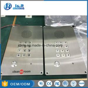 Аналоговый элеватора соломы, селекторной связи IP65-IP66 чистой комнате телефон для фармацевтической фабрики