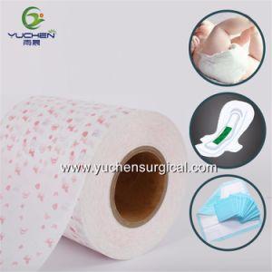 工場は直接大人の赤ん坊のおむつのための部分的な薄板にされたPEの通気性のフィルムロールを供給する