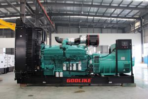 1000kVA (800kw)は承認されたセリウムとの販売のためのCumminsの発電機をコンテナに詰めた(GDC1000)
