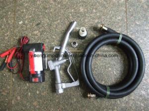 セリウムの承認(ZYB40A-12V/24V-11A)の12V/24V DCの燃料の運輸ポンプ