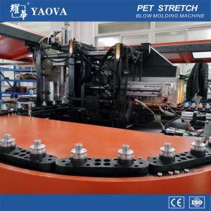 機械を作る最大3000ml自動プラスチックびん