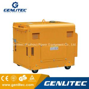 空気によって冷却される極度の無声4.5kwディーゼル発電機