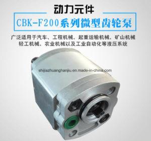 電源装置の油圧装置のためのCbk-F200シリーズギヤポンプ