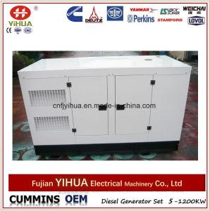 48КВТ 60 ква бесшумный корпус пластины оцинкованной стали дизельных генераторных установках