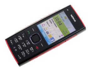 بيع بالجملة لا [إكس2-00] [موبيل فون] [فم] [مب3] [سلّ فون]