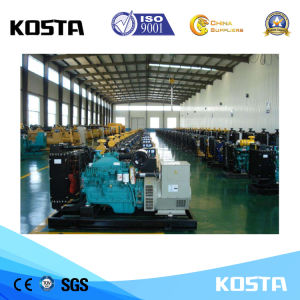 При работе горячего двигателя Yuchai продажа Silent дизельного генератора мощностью 750 КВА 600 квт