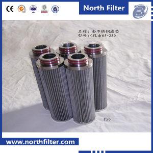 Kraftstoff-Luft-Trennzeichen-Schmierölfilter für Öl-Reinigungsapparat-Maschine