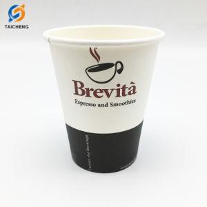 使い捨て可能単一の壁のコーヒー紙コップの製造業者を取り除きなさい